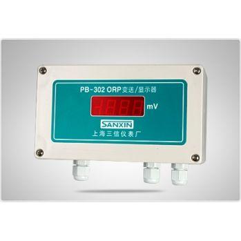 上海三信ORP变送器PB-302