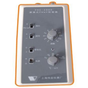 上海伟业便携式pH/mV校验器PHC-2000