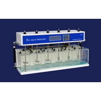 上海黄海六杯智能药物溶出度仪RCZ-6B3