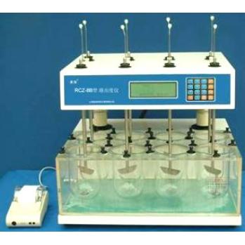上海黄海八杯智能药物溶出度仪RCZ-8B(停产)