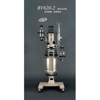 上海亚荣真空反应器RV-620-2