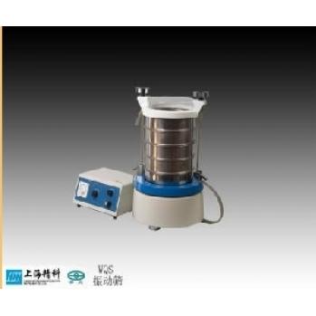 上海仪电物光(原上海精科物光)振动筛WQS