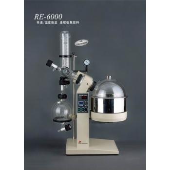 上海亚荣旋转蒸发器RE-6000(已停产)