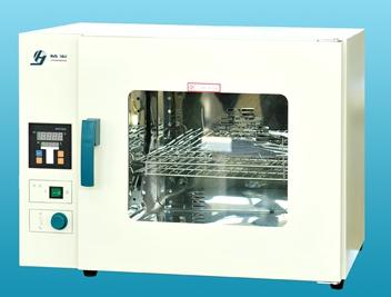 DHG-9023A