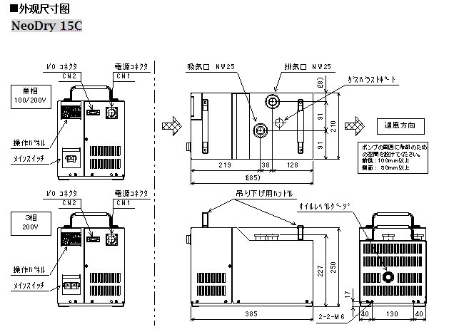 旋叶式燃油泵结构